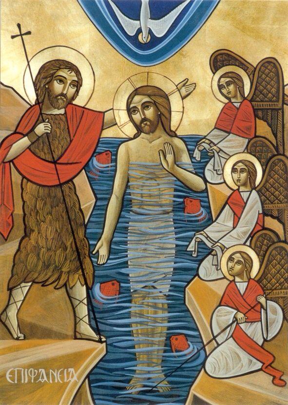 Coptic Icon Baptism Fanous London